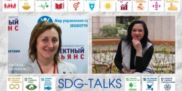 SDG-MEDIA