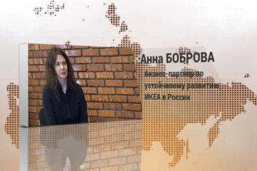 IKEA Anna Bobrova